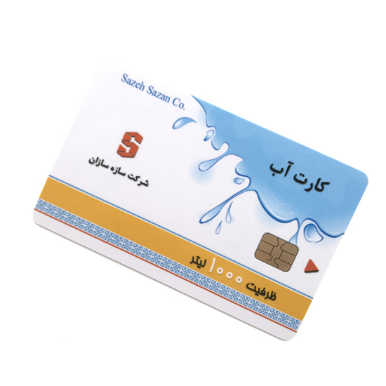 Plastic Contact IC Smart Card